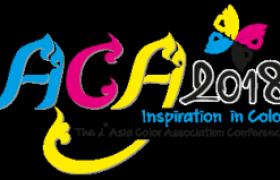 รูปภาพ : ขอเชิญชวนคณาจารย์และบุคลากร มทร.ล้านนา ร่วมส่งผลงานเข้าร่วมในงานประชุมวิชาการThe 4th Asia Color Assciation Conference, Rmutt.