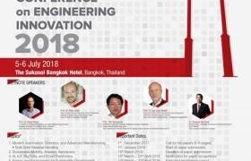 """รูปภาพ : ขอเชิญร่วมงานประชุมวิชาการระดับนานาชาติว่าด้วยนวัตกรรมในงานวิศวกรรม """"International Conference on Engineering Innovation (ICEI 2018)"""""""
