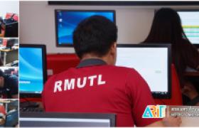รูปภาพ : วิทยบริการฯ จัดสอบ ICT พนง.ในสถาบันอุดมศึกษา รอบเดือน พฤษภาคม ๖๑