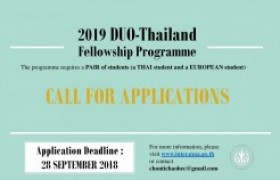 รูปภาพ : โครงการทุนการศึกษาภายใต้ DUO-Thailand Fellowship Program ประจำปี 2562