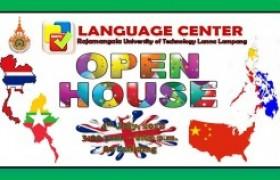 รูปภาพ : 10 ก.ค. ต้นเดือนหน้านี้ สาขาวิชาศิลปศาสตร์ ขอเชิญชวนทุกท่านร่วมโครงการเปิดบ้านศูนย์ภาษา 2561 (Language Center Open House 2018 ) ณ อาคารเฉลิมพระเกียรติ 80 พรรษา