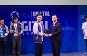 รูปภาพ : จิรกิตติ์ ถิ่นค่ำ คว้าแชมป์ ICDL พร้อมเป็นตัวแทนประเทศไทยแข่งขันต่อระดับอาเซียน