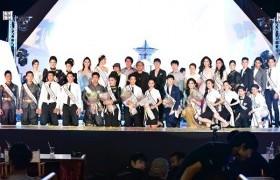 รูปภาพ : RMUTL STAR CONTEST 2018