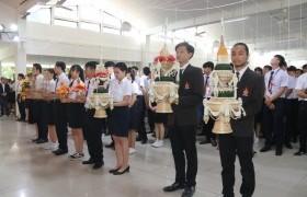 รูปภาพ : สโมสรนักศึกษา มทร.ล้านนา จัดกิจกรรมไหว้ครูประจำปีการศึกษา 2561