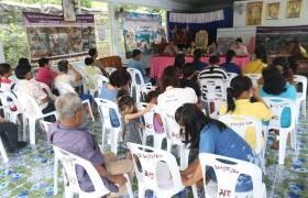 รูปภาพ : ติดตามผลการดำเนินงานโครงการยกระดับฯ 2561 หมู่บ้านห้วยหาด