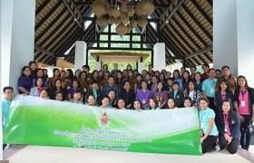 รูปภาพ : โครงการประชุมสัมมนาเพื่อพัฒนาเครือข่ายการบริหารงานบุคคล ๙ มทร. ระหว่างวันที่ 27 - 30 มิถุนายน 2561 ณ โรงแรม ไมด้า รีสอร์ท จังหวัดกาญจนบุรี