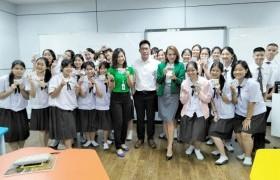 รูปภาพ : ธนาคารกสิกรไทย บรรยายให้ความรู้ด้านการบริหารจัดการและนวัตกรรม แก่นักศึกษาหลักสูตรเตรียมบริหารธุรกิจ