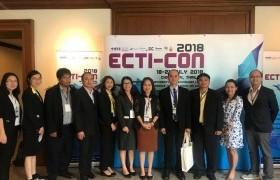 รูปภาพ : งานประชุมวิชาการนานาชาติ ECTI 2018