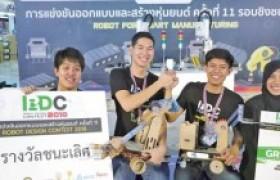รูปภาพ : ร่วมส่งแรงใจ ให้นักศึกษา วิศวะคอมฯ ตัวแทนหนึ่งเดียวจากราชมงคลล้านนา คว้าแชมป์ การแข่งขันหุ่นยนต์ระดับโลก IDC Robocon 2018  ประเทศญี่ปุ่น