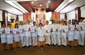 รูปภาพ : มทร.ล้านนา จัดพิธีถวายพระพรชัยมงคล สมเด็จพระเจ้าอยู่หัว เนื่องในโอกาสวันเฉลิมพระชนมพรรษา 28 กรกฎาคม