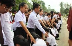 รูปภาพ : พิธีมอบรุ่นที่ 55  ให้กับนักศึกษาใหม่  ประจำปีการศึกษา 2561