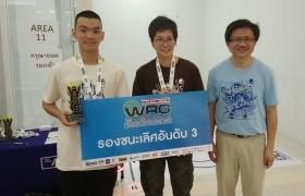 รูปภาพ : นักศึกษาหลักสูตรเตรียมวิศวกรรมศาสตร์ได้รับรางวัลรองชนะเลิศอันดับที่ 3 ในการแข่งขันหุ่นยนต์ในรายการ WRG2018 ณ ชั้น 3 ศูนย์การค้า THE HUB รังสิต กรุงเทพมหานคร