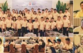 รูปภาพ : ARIT RMUTL KM : Best practice จากผลประเมินฯ สู่การพัฒนาคุณภาพประจำปี งปม. ๖๑