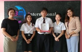 รูปภาพ : Congratulations to IBM's student for their 1st place reward from The Language and Society Skills Competition