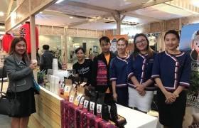 รูปภาพ : เปิดตัวแบรนด์เมล็ดกาแฟคั่ว Hom...PangKhon