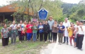 รูปภาพ : 2 สาขาวิชา จับมือฝึกอบรมเชิงปฏิบัติการ การทำไอศกรีมผลไม้และแยมผลไม้ให้แก่ชุมชนบ้านแม่แจ๋ม