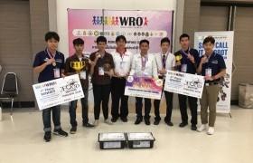 รูปภาพ : มทร.ล้านนา คว้ารางวัลชนะเลิศในการแข่งขันหุ่นยนต์ WRO รอบชิงชนะเลิศประเทศไทย ตีตั๋วเป็นตัวแทนประเทศไทยเข้าร่วมแข่งขันระดับนานาชาติ