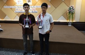 รูปภาพ : นศ. มทร.ล้านนา เชียงรายคว้ารางวัลรองชนะเลิศอันดับที่ 1 จากการแข่งขันหมากล้อมแห่งประเทศไทย