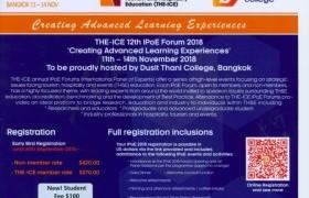 """รูปภาพ : ประชาสัมพันธ์การจัดงานประชุมวิชาการ และสัมมนาระดับนานาชาติ """"THE-ICE 12th IPoE Forum 2018"""""""