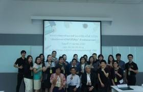 รูปภาพ : ผศ.ดร.ประทีป พืชทองหลาง ได้รับเชิญให้เป็นวิทยาการแก่สถาบันการจัดการปัญญาภิวัฒน์ PIM สถาบันการศึกษาในเครือ CP