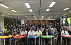 """Image : """"KM Project"""" Knowledge Management in Teaching and Researching,  Science major, Chiang Mai"""
