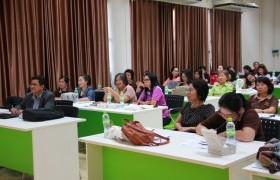 รูปภาพ : โครงการประชุมเชิงปฏิบัติการทบทวนและพัฒนาการบริหารจัดการมุ่งสู่การเป็นมหาวิทยาลัยเกษตรนวัตกรรม