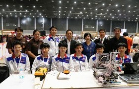 รูปภาพ : มทร.ล้านนา ส่งนักศึกษาตัวแทนประเทศไทย ร่วมชิงชัยการแข่งขันโอลิมปิกหุ่นยนต์ 2561
