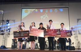 รูปภาพ : นักศึกษา มทร.ล้านนา ลำปาง ยืนเด่น 3 ชนะเลิศ 1 รอง พร้อม 4 รางวัล บนเวทีการประกวดงาน กีฬาลำปางอุดมศึกษาสัมพันธ์ครั้งที่ 19