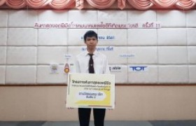 Image : The Science Program in Agricultural Technology student of RMUTL Nan won the 3rd place of IoT reward.