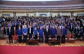 รูปภาพ : มทร.ล้านนา เชียงราย เข้าร่วมรับฟังการบรรยายพิเศษ เรื่อง การเปลี่ยนแปลงและการปรับตัวของสถาบันอุดมศึกษา โดยรัฐมนตรีช่วยว่าการกระทรวงศึกษาธิการ
