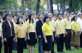 รูปภาพ : บุคลากร มทร.ล้านนา พร้อมใจขับร้องเพลงชาติไทยน้อมรำลึกถึงความเป็นไทย