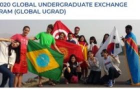 รูปภาพ : รับสมัครสอบชิงทุน Global Undergraduate Exchange Program ประจำปีการศึกษา 2562