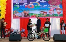 รูปภาพ : กิจกรรมงานวันเด็กแห่งชาติ ประจำปี 2562 ณ มทร.ล้านนา เชียงราย