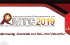 รูปภาพ : โครงการจัดประชุมวิชาการราชมงคลด้านเทคโนโลยีการผลิตและการจัดการ ประจำปี 2561 Rajamangala Manufacturing and Management Technology Conference 2018  (RMTC 2018)