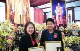 รูปภาพ : วันครบรอบ 14 ปี มทร.ล้านนา อาจารย์  มทร.ล้านนา เชียงรายรับรางวัลเพชรราชมงคล ประจำปี 2562