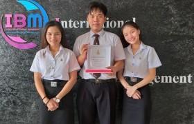 รูปภาพ : ยินดีกับนักศึกษาชั้นปีที่ 1 รางวัลชนะเริศอันดับที่หนึ่งในการแข่งขัน The Language and Society Skills Competition