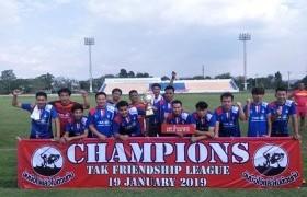 รูปภาพ : มทร.ล้านนา ตาก คว้าแชมป์ฟุตบอล Tak Friendship League