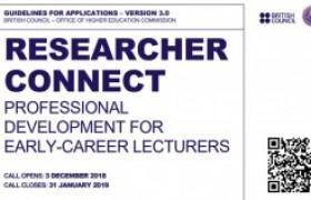 รูปภาพ : ประชาสัมพันธ์ หลักสูตรพัฒนาศักยภาพนักวิจัย RESEARCHER CONNECT