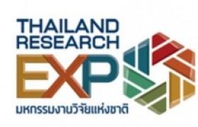 รูปภาพ : ขอเชิญชวนส่งผลงานเข้าร่วมนำเสนอในกิจกรรม Thailand Research Expo : Symposium 2019