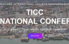 รูปภาพ : ขอเชิญเข้าร่วมการประชุมวิชาการนานาชาติ 4th TICC International Conference