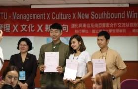 รูปภาพ : นักศึกษาคณะบริหารธุรกิจและศิลปศาสตร์ เข้าร่วม 2019 NPTU International Student Winter School ณ ประเทศใต้หวัน