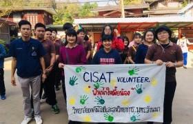 รูปภาพ : สโมสรนักศึกษา วิทยาลัยฯ จัดโครงการปันน้ำใจเพื่อน้อง Cisat Volunteer โรงเรียนบ้านป่าแป๋วิทยา อ.แม่แตง จ.เชียงใหม่