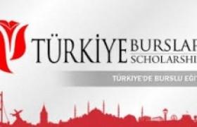 รูปภาพ : รัฐบาลตุรกีมอบทุน Turkey Scholarships ประจำปี 2019