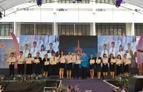 """รูปภาพ : นักศึกษา มทร.ล้านนา ลำปาง คว้ารางวัลชนะเลิศการประกวดเขียนแผนธุรกิจภายใต้แนวคิด Amazing Thailand's """"Open to the New Shades Once as a Tourist"""""""
