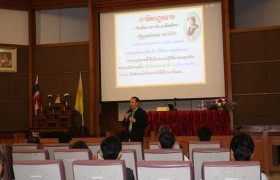 Image : RMUTL held the Administrative Law Seminar for Executives