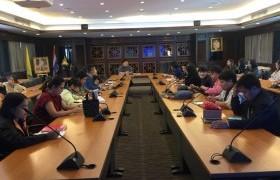 รูปภาพ : ประชุมคณะกรรมการการจัดการความรู้ (KM)