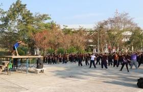 รูปภาพ : ภาพกิจกรรมโครงการออกกำลังการเพื่อสุขภาพด้วยการเต้นแอโรบิค ทุกวันพุธ
