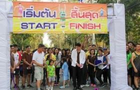 รูปภาพ : Fun Run RMUTL Tak 2019 เดิน-วิ่ง เทิดพระเกียรติสมเด็จพระเทพรัตนราชสุดาฯ สยามบรมราชกุมารี