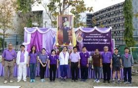 รูปภาพ : มทร.ล้านนา จัดกิจกรรมเดินเทิดพระเกียรติ สมเด็จพระเทพฯ ครั้งที่ 13 เพื่อหารายได้ทูลเกล้าฯ ถวายโดยเสด็จพระราชกุศลตามพระราชอัธยาศัย