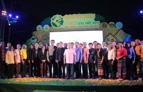 """รูปภาพ :  """"อุตสาหกรรมเกษตรน่านแฟร์ 2019"""" (Nan Agro – Industry Fair 2019)"""